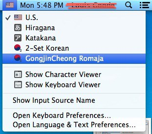 type korean on mac keyboard